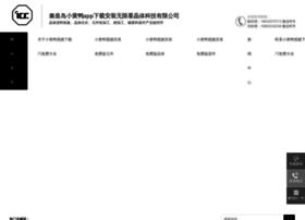 nauticamovil.com