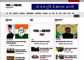 navabharat.com