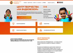 navadkovscom.ru