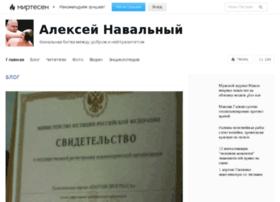 navalny.smi2.ru
