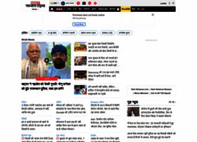 navbharattimes.com
