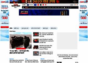 navbharattimes.indiatimes.com