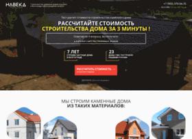 navekadom.ru