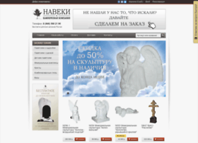 naveki.com