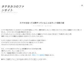 navelfactory.jp