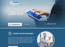 naverex.net