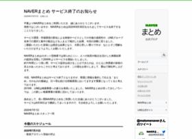 naverland.naver.jp