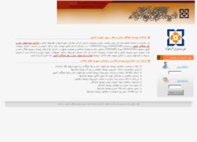 navgan.org