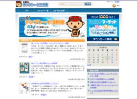 navi.templatebank.com