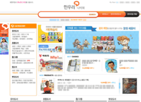 navibook.co.kr