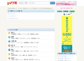 navichiba.com