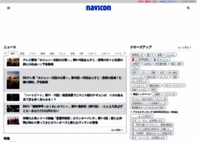 navicon.jp