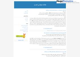 navid-mojabi.blogfa.com