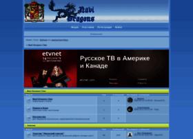 navidragons.mybb.ru