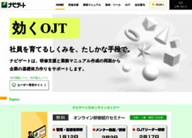navigate-inc.co.jp