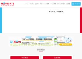navigate.jp
