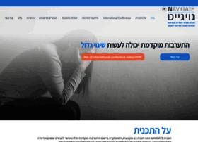 navigateisrael.com