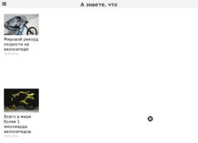 navigator-1c.com.ua