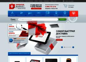 navigator-market.ru