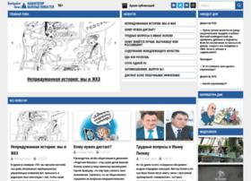 navigator-tlt.ru