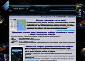 navigator-ug.ru