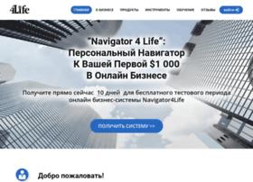 navigator4life.com