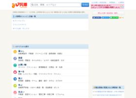 navihyogo.com
