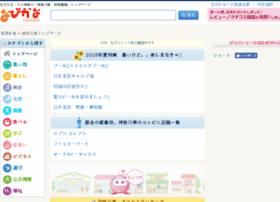 navikana.com