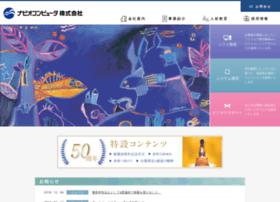navio.co.jp