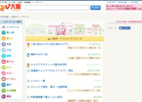 naviosaka.com