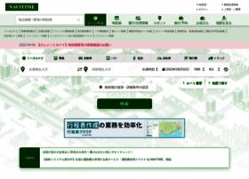 navitime.co.jp