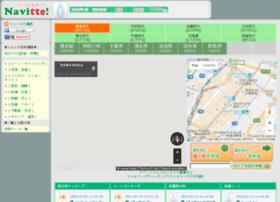 navitte.jp