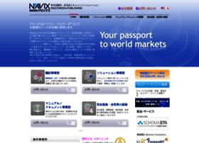 navix.jp