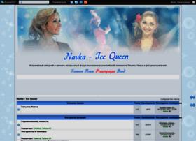 navka-ice-queen.forumisrael.net