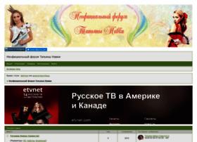 navkastar.icebb.ru