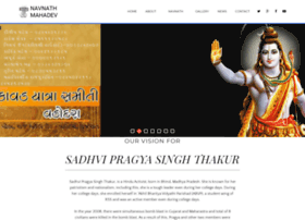 navnathmahadev.com