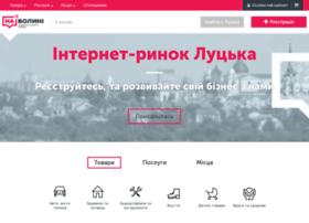 navolyni.com