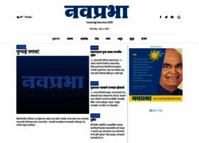 navprabha.com