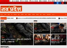 navpradesh.com