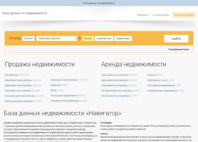 navpro.ru