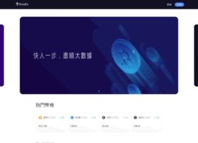 navyainfosoft.com