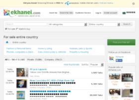nawabganjcity.olx.com.bd