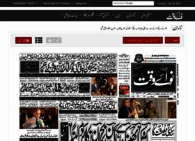 nawaiwaqt.com.pk