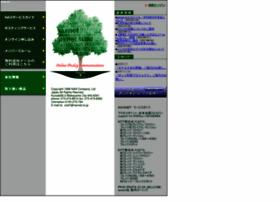 naxnet.or.jp