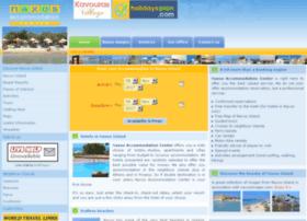 naxos-accommodation.gr