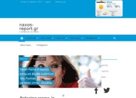naxos-report.gr