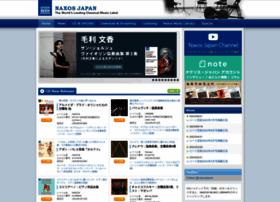 naxos.jp