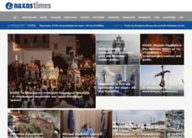 naxostimes.gr