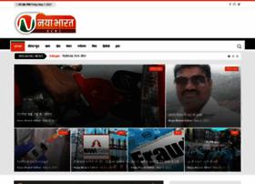 nayabharat.co.in