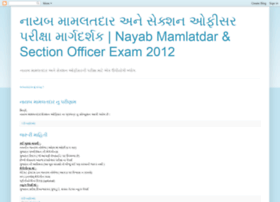 nayabmamlatdar.blogspot.com